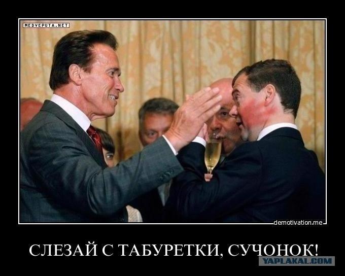 Результаты выборов в Конгресс США поспособствуют новым формам поддержки Украины, - Климкин - Цензор.НЕТ 1626