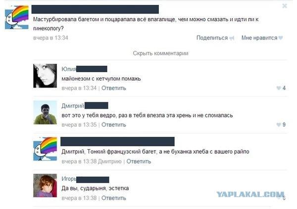 Российская полиция отказалась брать на службу человека из-за его национальности и вероисповедания, - адвокат - Цензор.НЕТ 8282