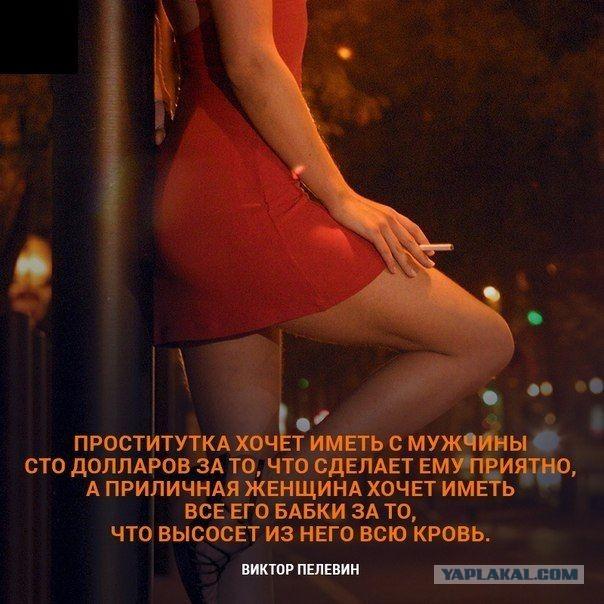 вызвал проститутку приехала бывшая