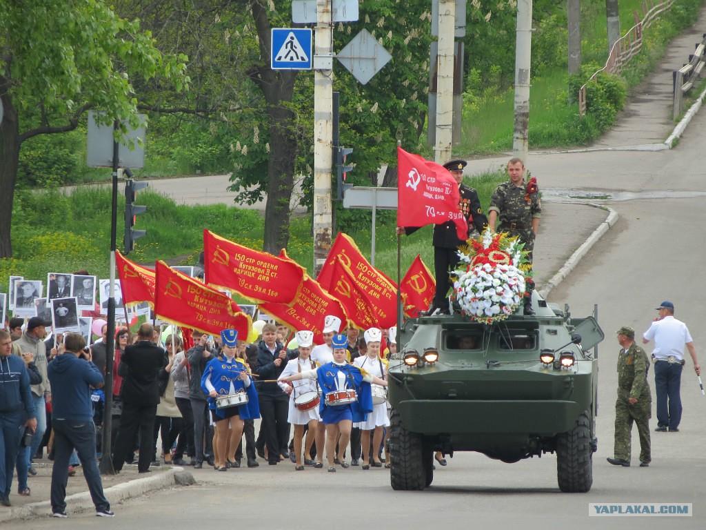 знакомства брянка луганской обл