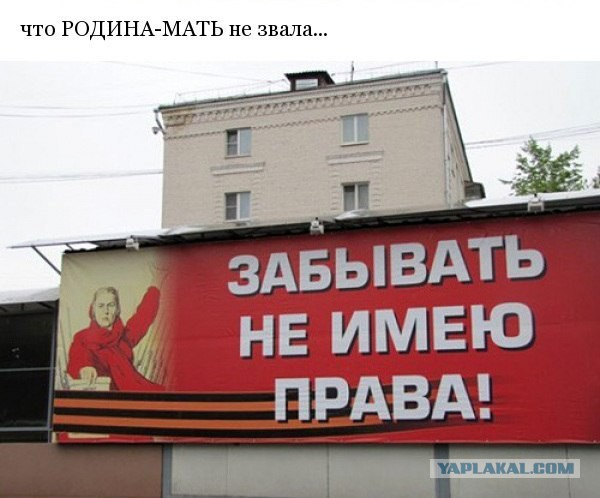 http://s00.yaplakal.com/pics/pics_original/0/6/7/5352760.jpg