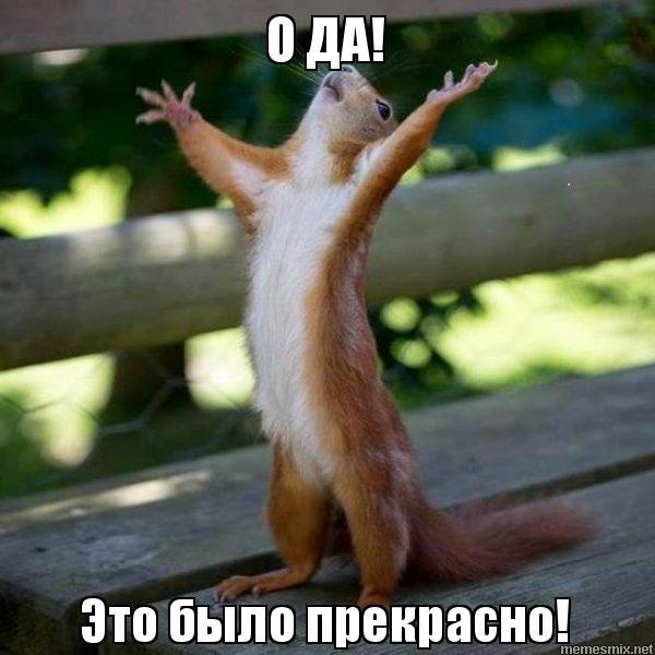 perviy-raz-i-tak-zhestko