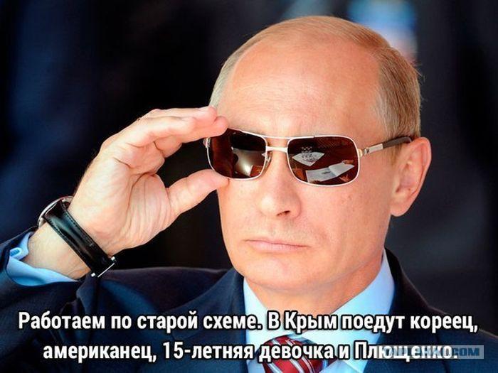 События в Крыму. Немного несерьёзно - ЯПлакалъ