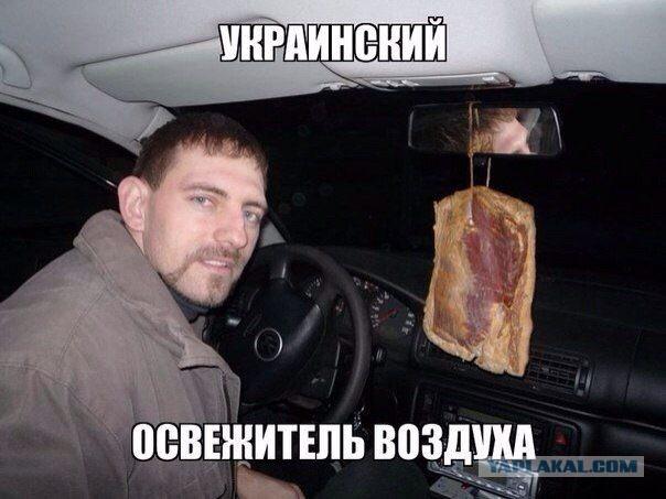 Украинские приколы. , Продолжение: yaplakal.com/forum3/topic1015882.html