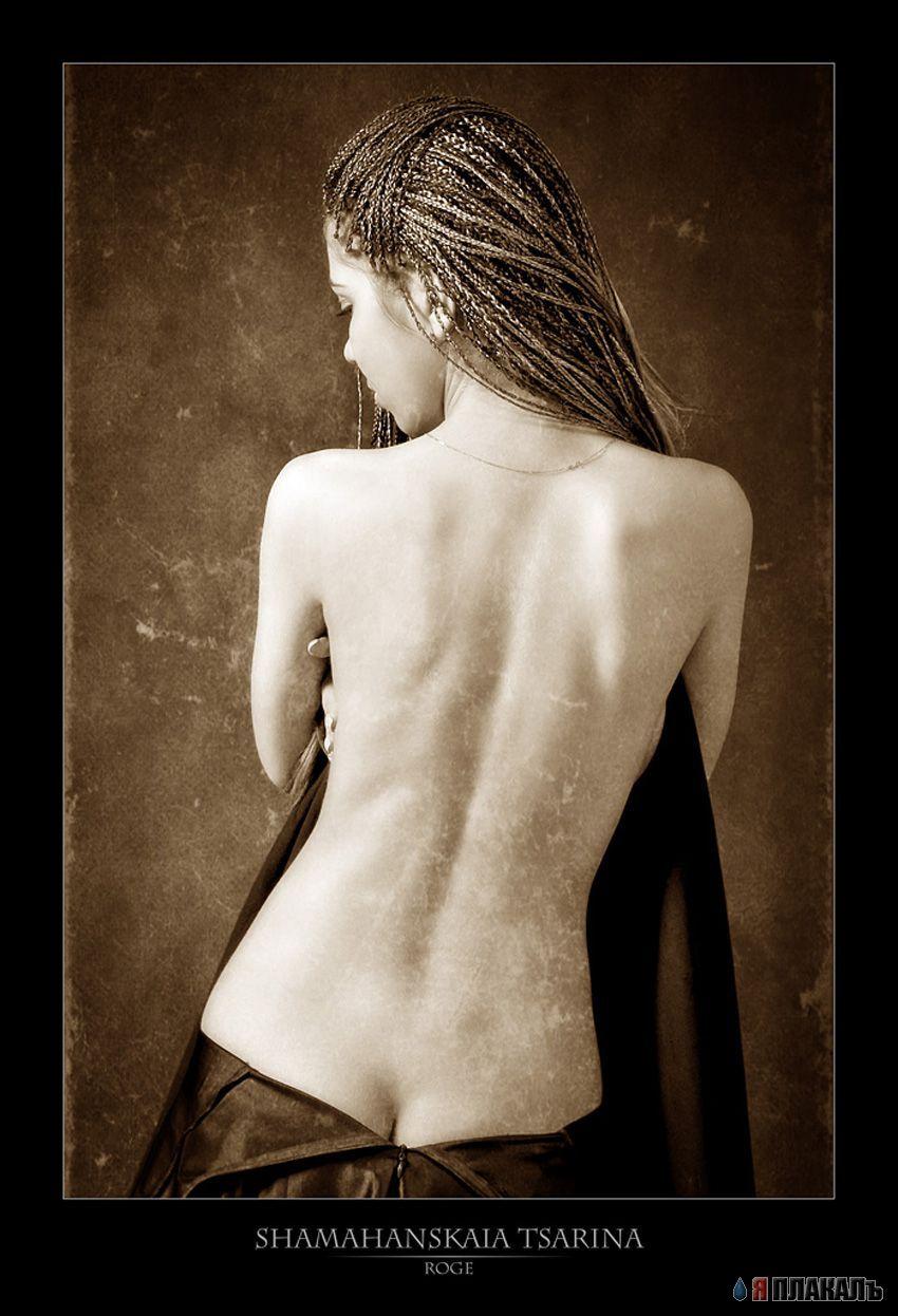 Эротика шамаханской царицы 16 фотография