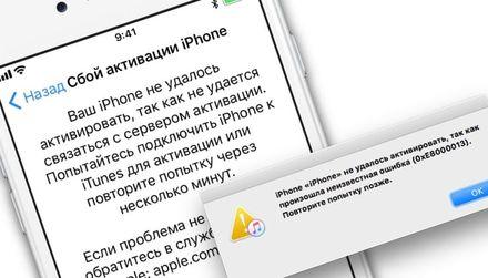 Apple блокирует все кустарно отремонтированные телефоны с помощью ios11