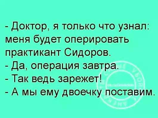 http://s00.yaplakal.com/pics/pics_original/0/6/9/11593960.jpg