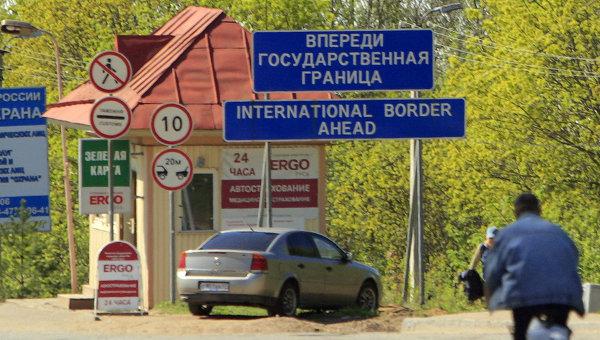 Эстония строит границу с Россией.