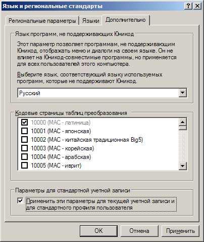 Программа Написания Иероглифов