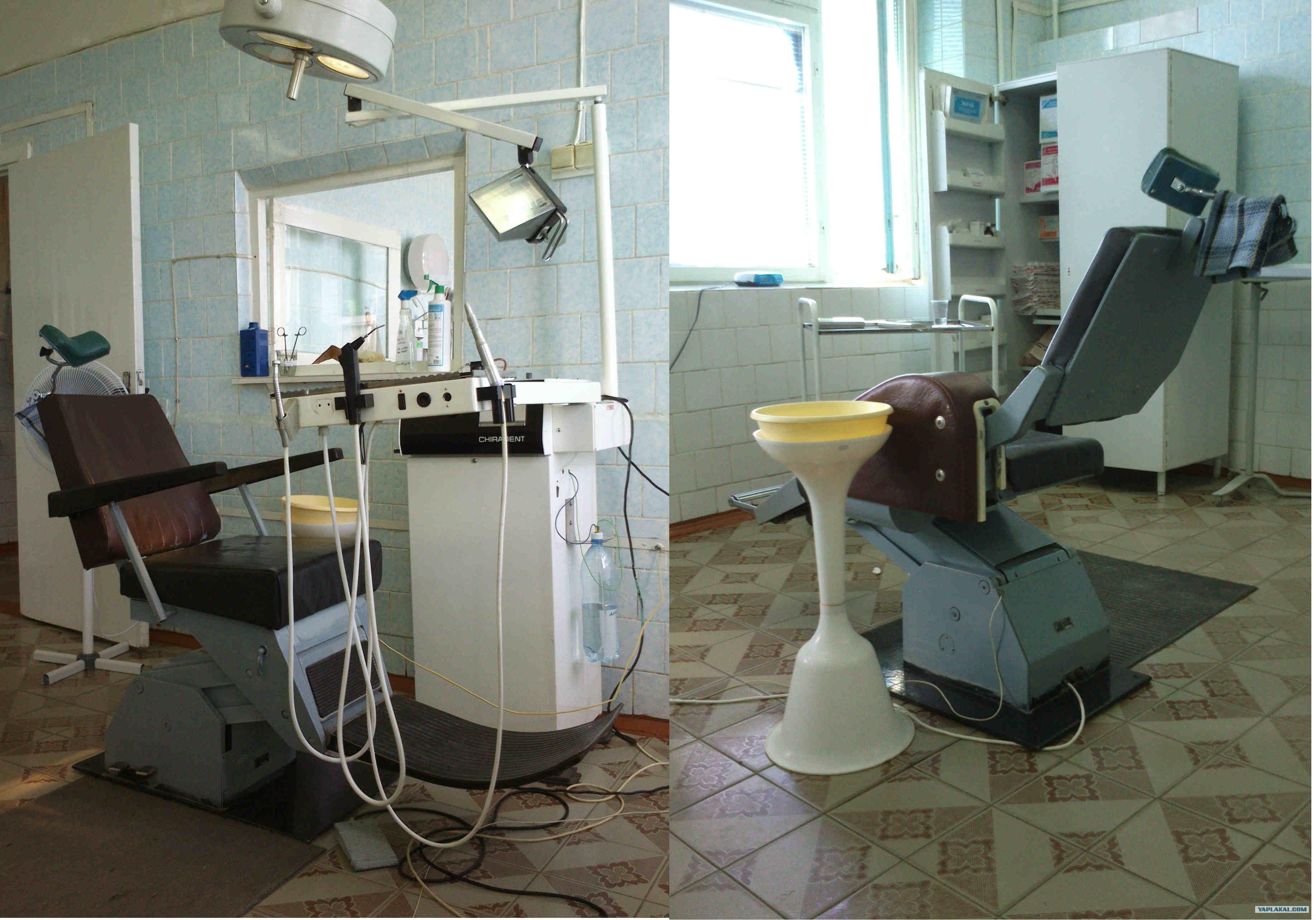 Фото у гинеколога в кресле магнитогорск 17 фотография