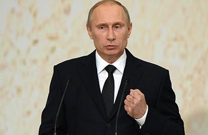 Путин объявил патриотизм национальной идеей