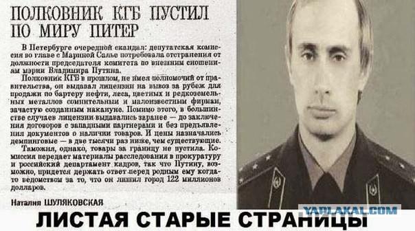Перемирие на Донбассе в целом соблюдается, - глава ОБСЕ - Цензор.НЕТ 8491