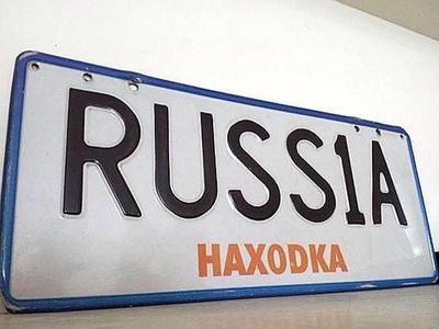 """Подборка """"русских"""" номеров в Америке 4"""