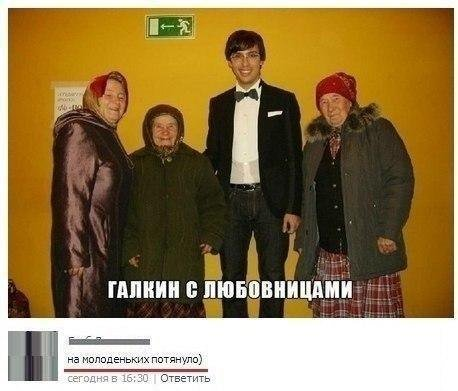 http://s00.yaplakal.com/pics/pics_original/0/7/2/10819270.jpg