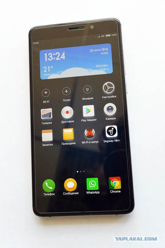 Продам Xiaomi mi5s plus