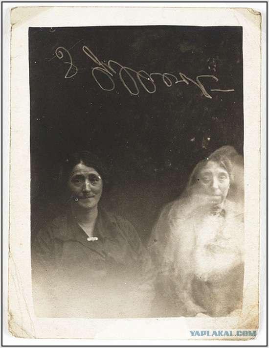 на фотографиях экстрасенсы призраки