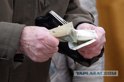 Пославшему Медведеву 60 рублей пенсионеру вернули перевод