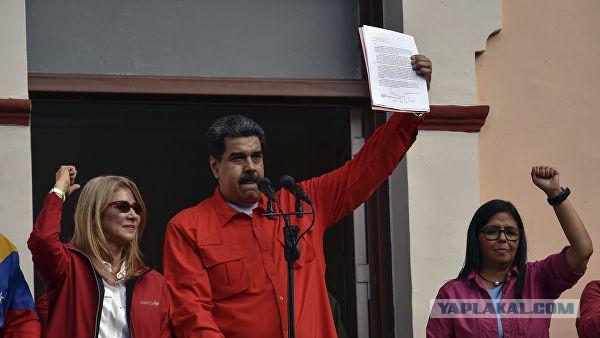 Мадуро обвинил США в попытке госпереворота в Венесуэле