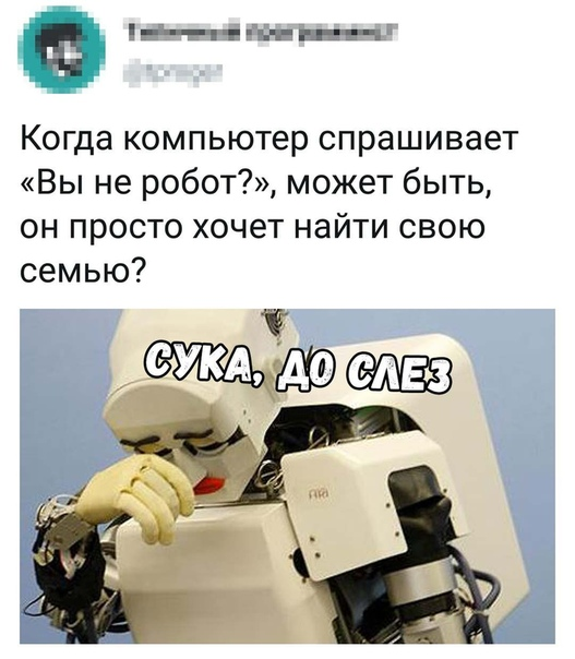 http://s00.yaplakal.com/pics/pics_original/0/7/4/12763470.jpg