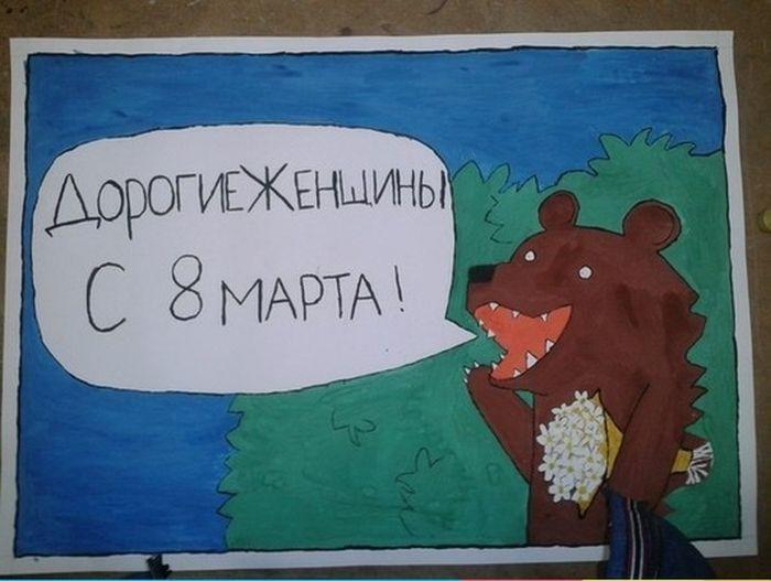 Шлюха медведь каренина фото 416-248