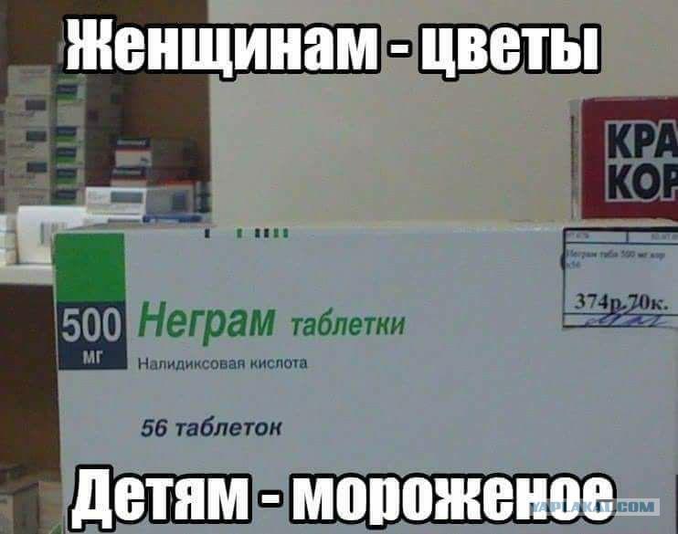 http://s00.yaplakal.com/pics/pics_original/0/7/5/11395570.jpg