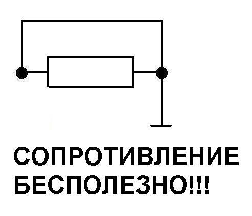 ВАЗ-2110 + ДХО