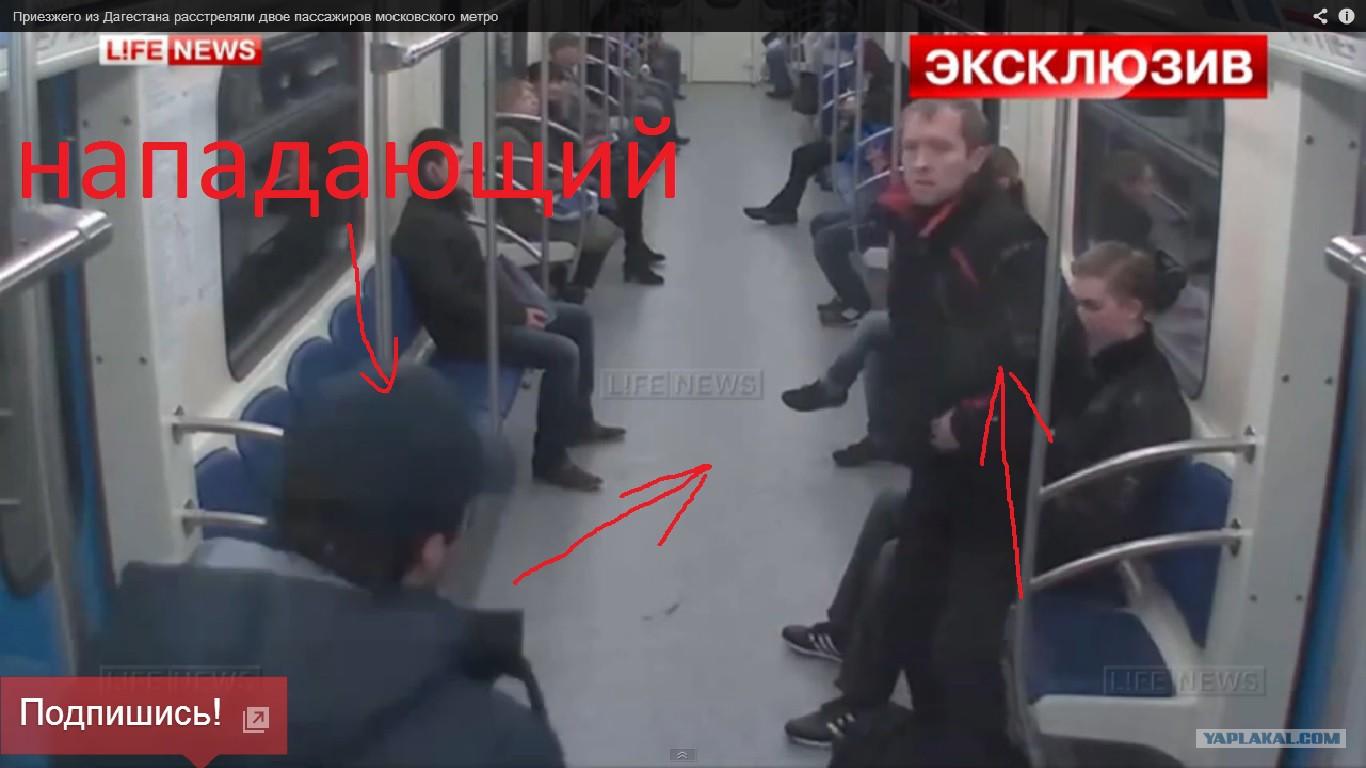 viebli-v-metro