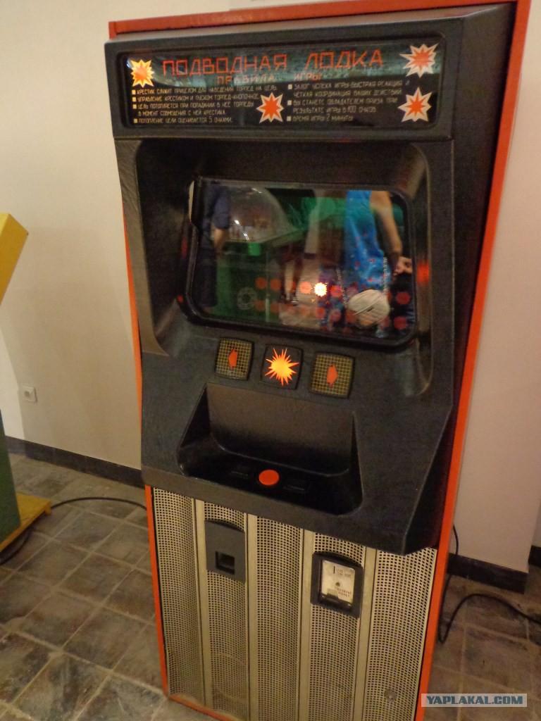 Продам игровые автоматы рул скачать бесплатно игровые аппараты crazi mankind