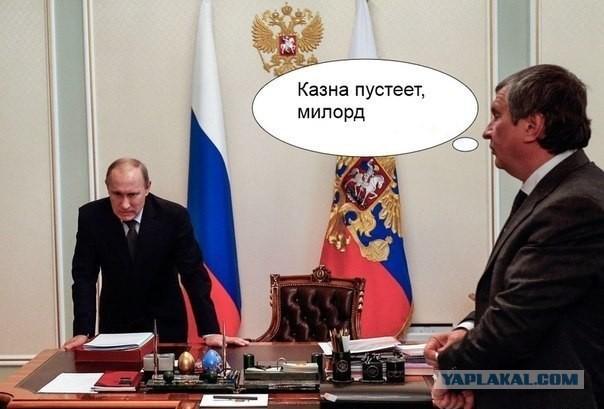 Россия предложила США гигантское месторождение нефти
