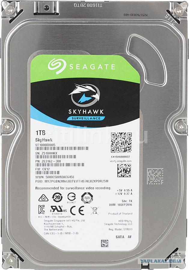 Продам Жесткие диски seagate Skyhawk ST1000VX005 1Тб (нью)