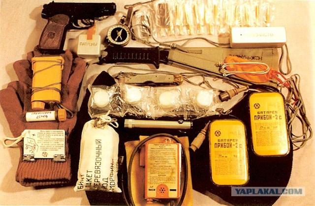 Набор для выживания советского космонавта.