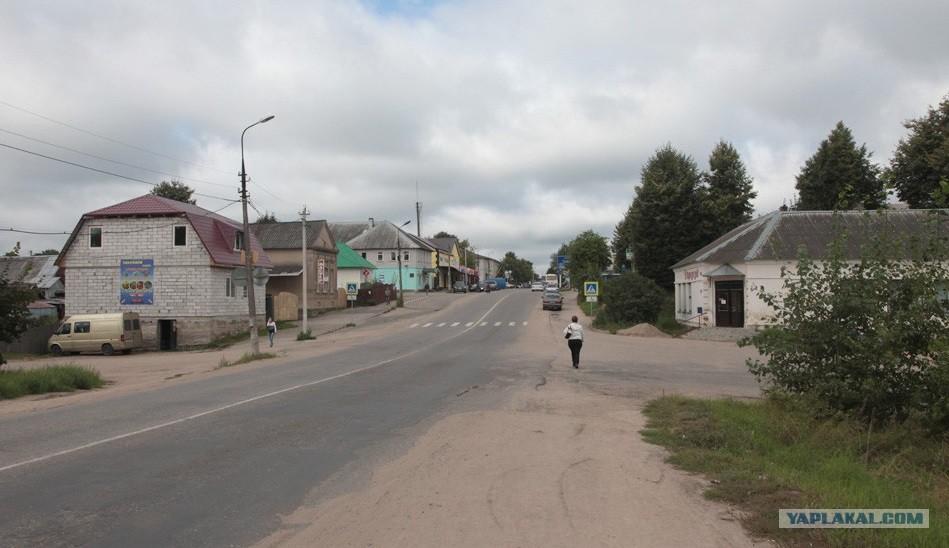 dzhil-bellouz-golaya