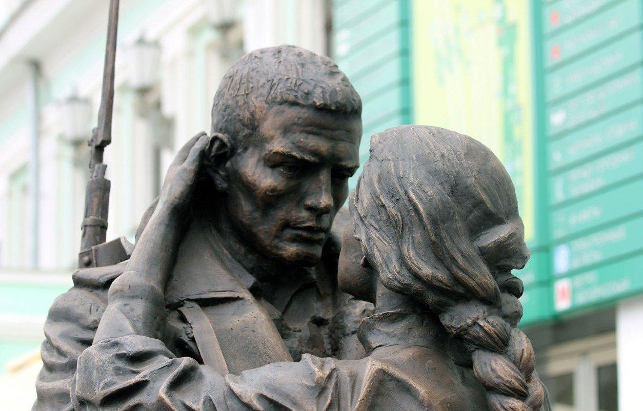 Памятник прощание славянки на