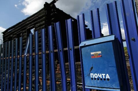 В Ростове Почта России 45 суток доставляла собственное письмо за 850 метров