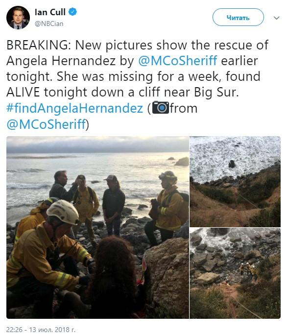 Американка на авто упала со скалы и неделю пила воду из радиатора, чтобы выжить