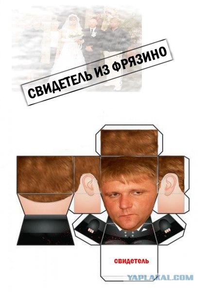 http://www.yaplakal.com/uploads/post-27-12125131118029.jpg