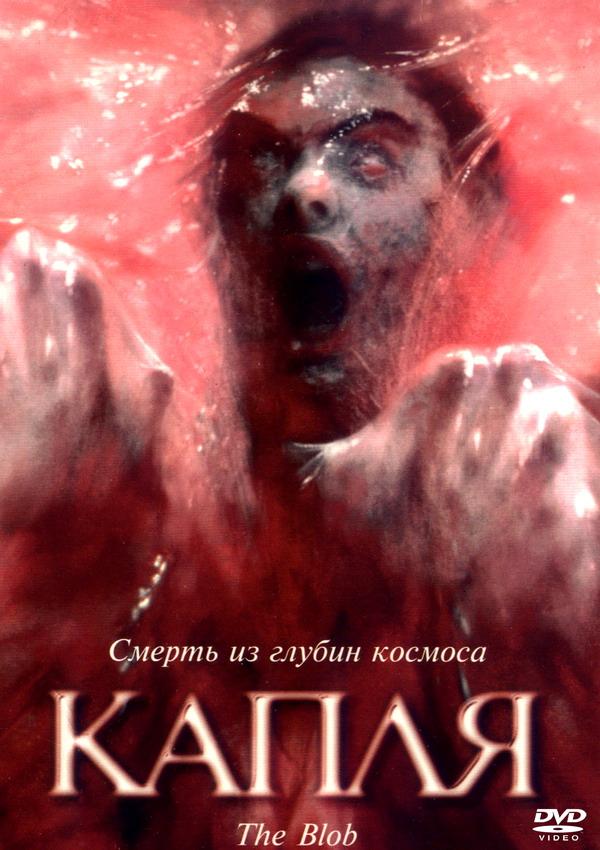 За кадром известных триллеров и фильмов ужасов
