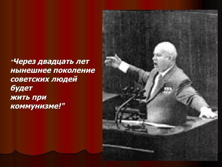В перспективе 2-3 лет Украину ждет успех, - Гройсман - Цензор.НЕТ 2012