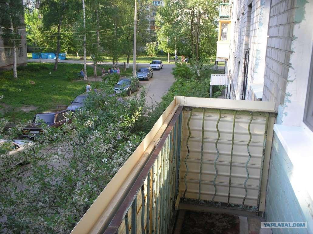Технологиявнутренной отделки балкона хрущевки в инросе.