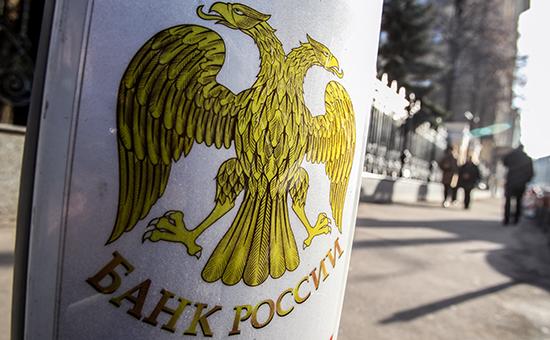 Центробанк поднял ключевую ставку до 17%