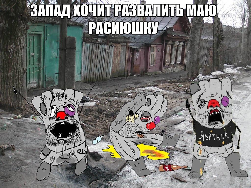 http://s00.yaplakal.com/pics/pics_original/0/8/1/2770180.jpg