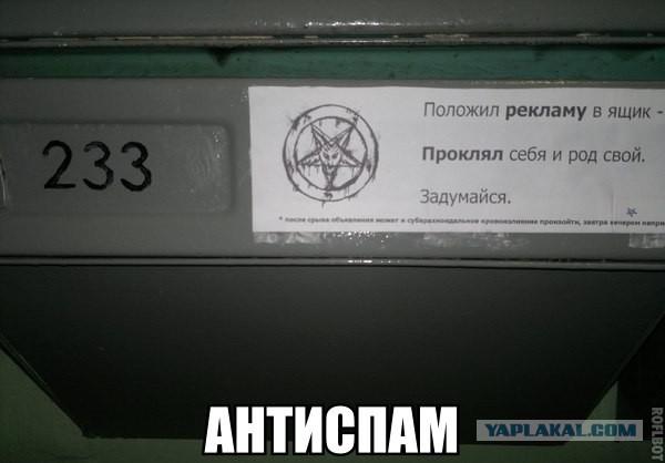 http://s00.yaplakal.com/pics/pics_original/0/8/1/4124180.jpg