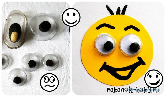 Глазки для кукол своими руками из таблеток