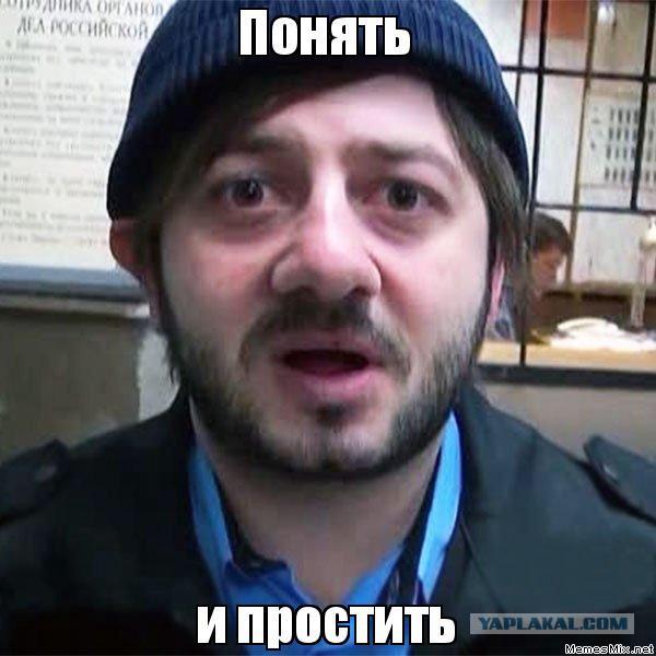 Чеченские футболисты избили российских во время матча в Москве, один игрок госпитализирован - Цензор.НЕТ 267