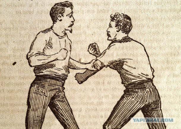 Самые смертоносные из когда-либо существовавших боевых искусств