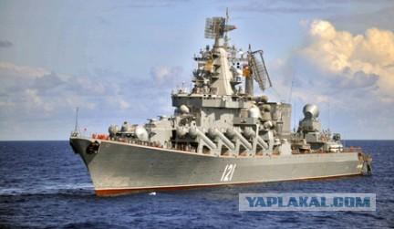 Крейсер «Москва» направляется