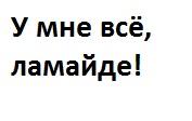 Матрица в России