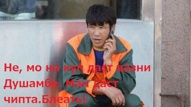 В Москве мигрант из Таджикистана выиграл в лотерею, но остался без денег