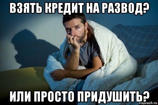 В России могут усложнить процедуру развода