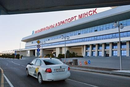 Самолет Лукашенко вылетел из Минска